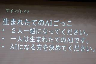 DSC_2904 (1).jpg