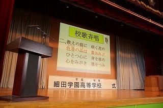 sigyousiki (9).jpg