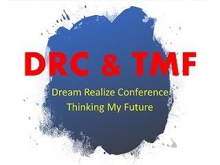 2018-10-03 DRC & TMFのロゴデザイン 01.jpg