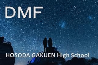 20191118 DMF JAXA.jpg