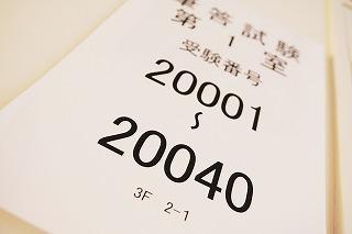 DSC01772 (1).jpg
