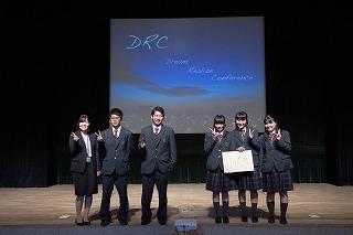 DSC03455 (1).jpg