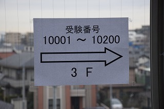 DSC_6600.jpg