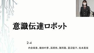 スクリーンショット 2021-02-15 16.56.10.jpg