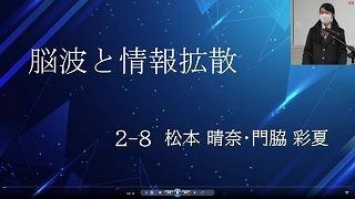 スクリーンショット 2021-02-15 16.59.27.jpg