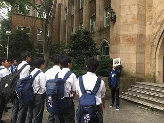 学習院大学 (1).jpg