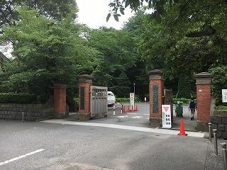 学習院大学 (2).jpg