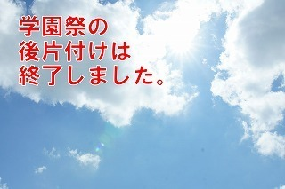 緊急連絡・台風15号3.jpg