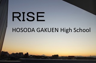 3対2 タイトル挿入作成用スライド 「RISE」.jpg