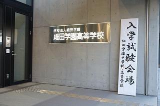junior high school (3).jpg