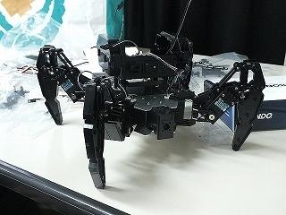 robot (11).jpg