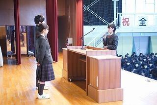 sigyousiki (12).jpg