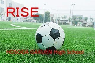 soccer ball「RISE」 ★.jpg